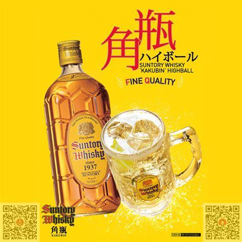 buy suntory whisky kakubin   price