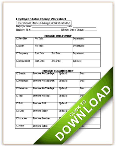 employee status change worksheet