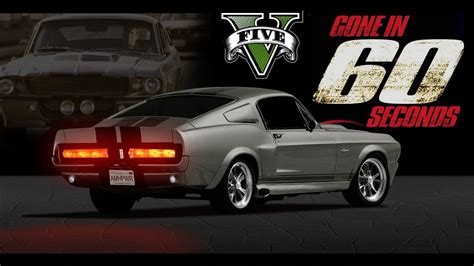 gta  pc mods    seconds  shelby mustang