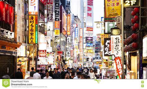 tokyo billboards stock    royalty