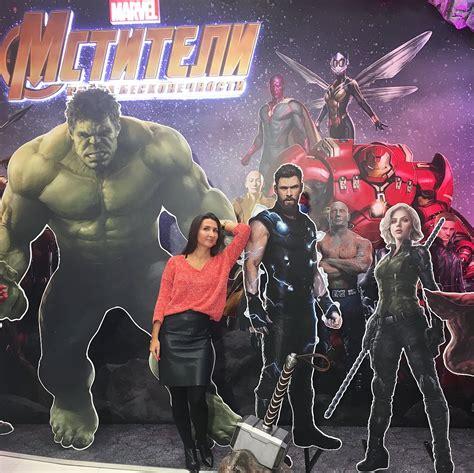 avengers infinity war les premières images