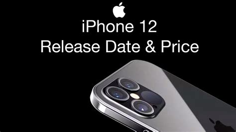 iPhone 12 Release Date and Price - iOS 14!! - All Tech News