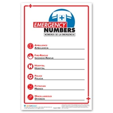 emergency phone number poster