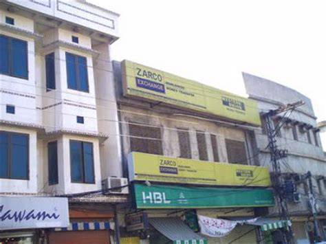 Closet Western Union by Find Nearest Western Union Branch In Gujrat District Gujrat