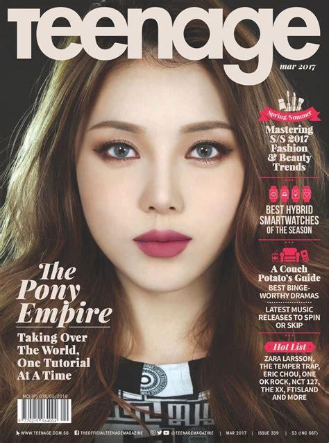 Teenage Magazine-March 2017 Magazine - Get your Digital ...