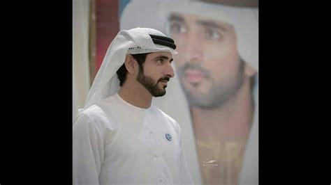 Sheikh Hamdan Fazza3 Crown Prince Of Dubai