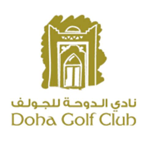 restaurant unions home doha golf club