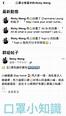 HKTVmall口罩被投訴冇鐵線有膠味 | 王維基fb親自回應跟進 | 網民感驚喜