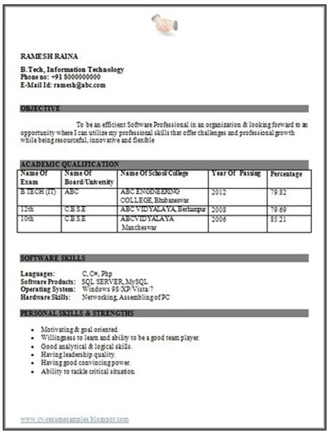 Format Of Resume For Fresher Engineers by Resume Format For Freshers Engineers 100 Original