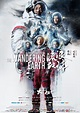 The Wandering Earth Movie Poster - ID: 243657 - Image Abyss