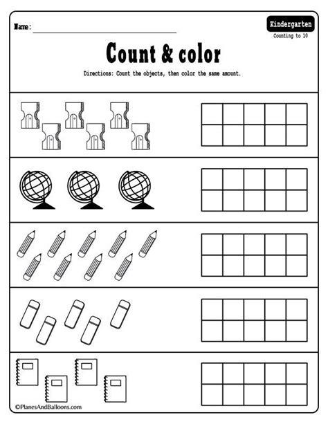 15 kindergarten math worksheets pdf files to download for free math activities kindergarten