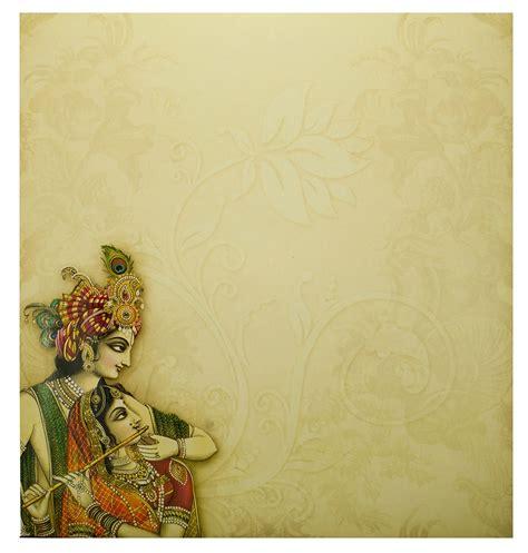 weding invitations hindu