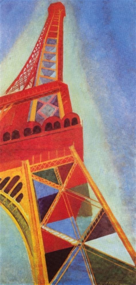 stage cuisine la tour eiffel vue par les peintres sakarton