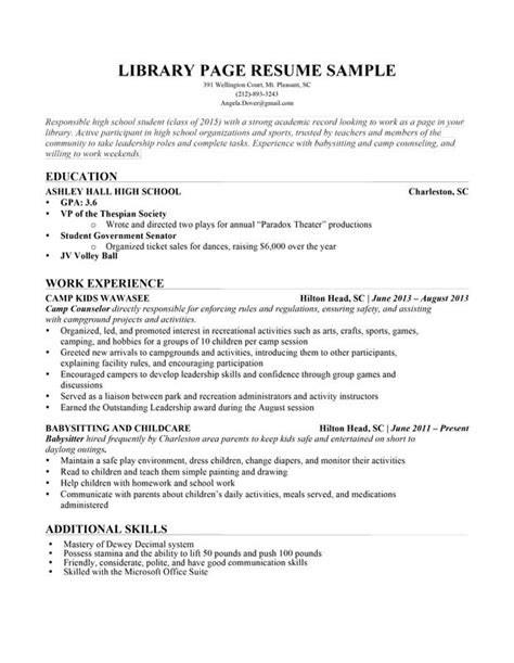 resume resume guide careeronestop 28 images complete