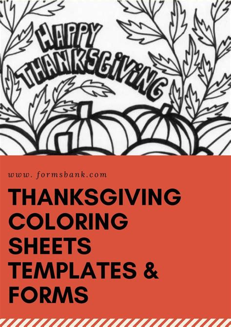 tones   printable thanksgiving coloring