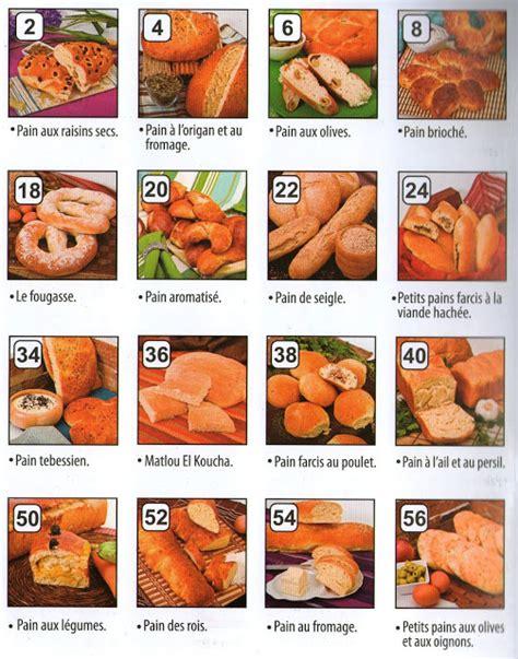 cuisine chahrazed la cuisine algérienne chahrazed special pains 1