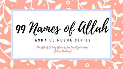 names  allah part  seeking   asma ul