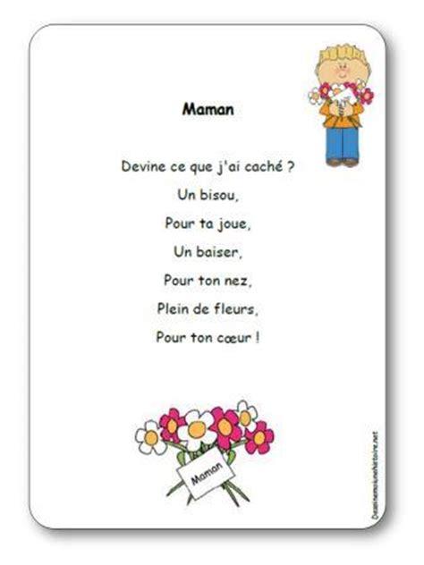 cuisiner avec se que j ai dans mon frigo poésie maman poésie illustrée à imprimer maman ce