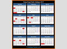 2017 January monthly printable calendar