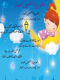 urdu worksheet urdu alfaz jor tor images