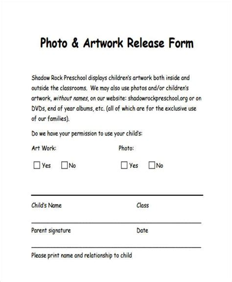 20245 artwork release form sle artwork release forms 8 free documents in word pdf