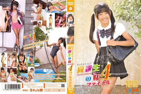 snm  hina sakuragi young girls models japanese