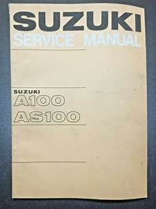 Original Suzuki A100 As100 Service Manual W   Color Wiring