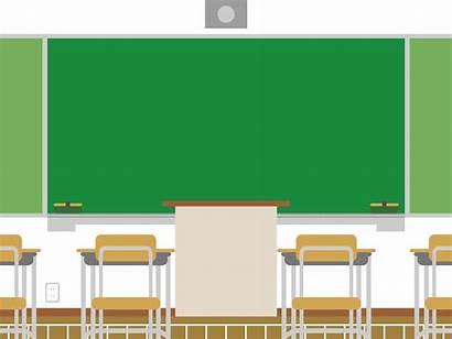 Classroom Clipart Background Chalkboard Transparent