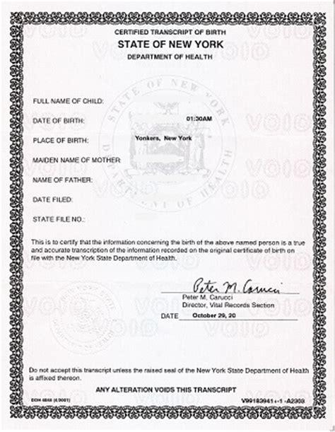 york apostille  short form birth certificate