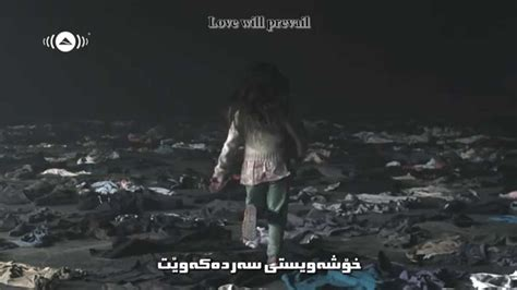 Love Will Prevail (english Version) Kurdish