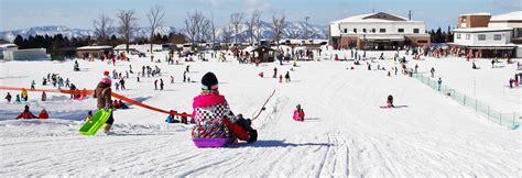 skiing day   osaka rokko snow park kkday