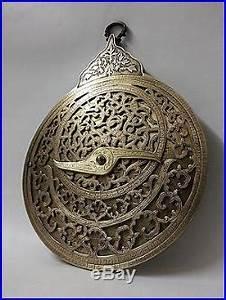 BEAUTIFUL V. LARGE PERSIAN QAJAR ISLAMIC BRASS ASTROLABE ...