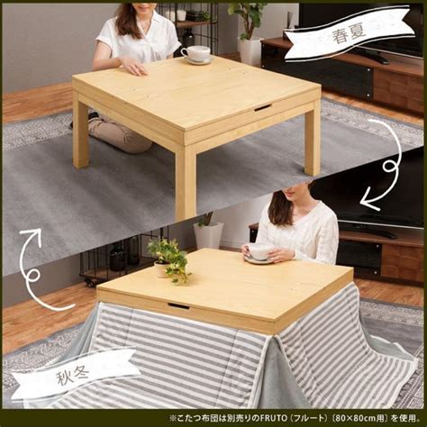 The Stylish Kotatsu Table: The Japanese way of staying