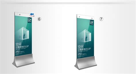 Billboard Stand 2016 jinke new arrival glass advertising displays for