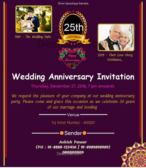 Fathers day wishes in hindi. 15th/25th/50th Wedding Anniversary card whatsapp