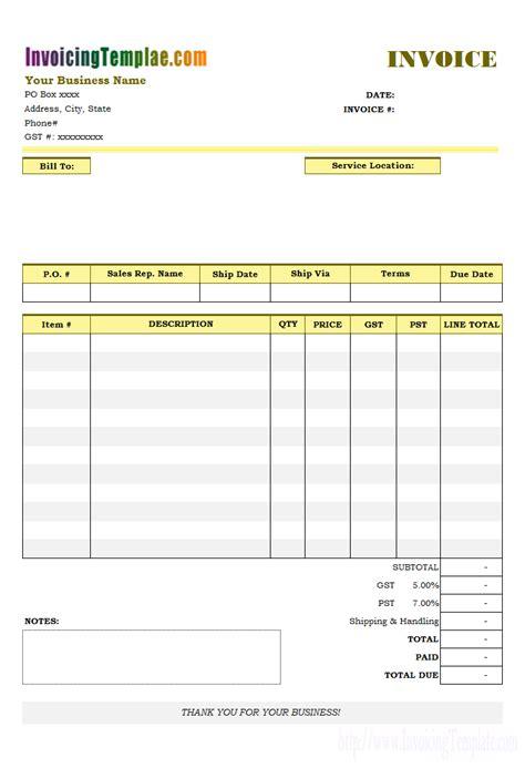 sage invoice template