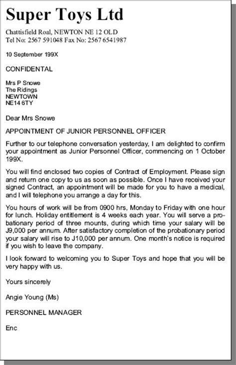 информационное письмо о переходе компании на новое юр лицо
