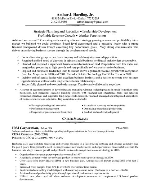 plumbing helper resume