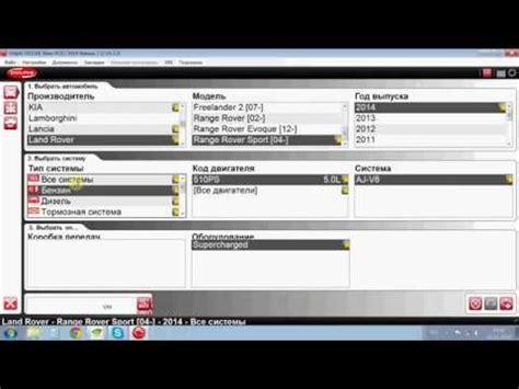 Autocom delphi 2017 free keygen and download link mega.nz/folder/bzxnqqdk# téléchargé et installation de autocom delphi dernier version 2017,1 gratuit install autocom delphi laste version soyez réactive. Autocom/Delphi 2017.01 Keygen V1 - Autocom 2017 release 1 (2017.01) / Autocom/Delphi / OBD2.SU ...