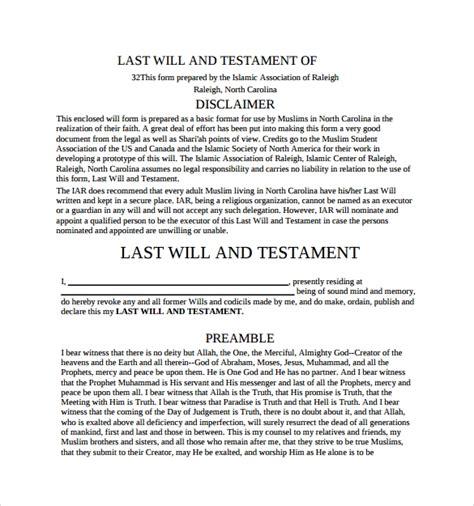 sample    testament forms sample templates