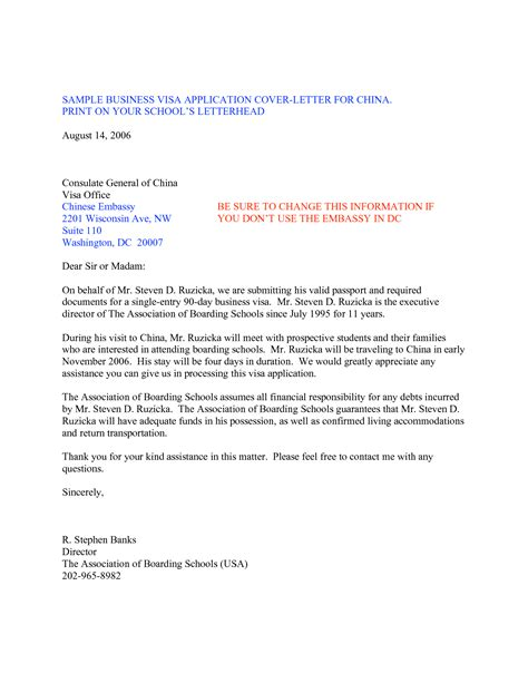 how to request a letter of recommendation sle letter for visa request to embassy best photos of 8058
