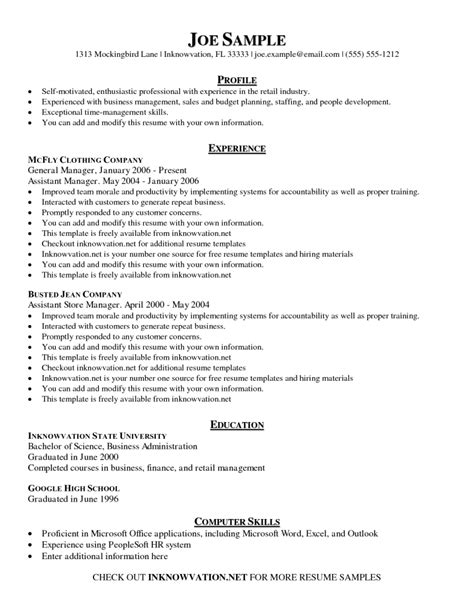 pacu resume exles free resume sign up manual