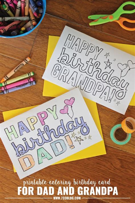 give dad   grandpa  beautiful diy card