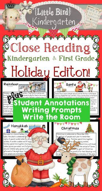 Holiday Reading Passages 1st Grade  Printable Christmas
