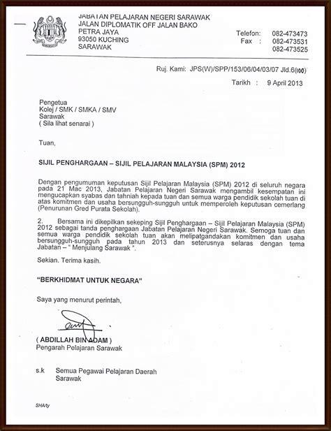 surat  sijil penghargaan  pengarah pelajaran negeri