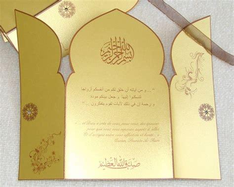 modele texte faire part mariage arabe faire parts pour mariage and co