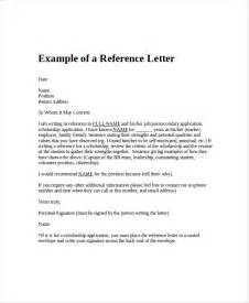 Exle Of Employment References by Employment Reference Letters Personal Reference Letter For Employment 7 Personal Reference