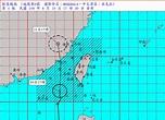 米克拉颱風直撲 澎湖停止上班上課 花火節取消 - 生活 - 中時