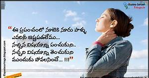 Heart touching human relations telugu quotes | QUOTES ...
