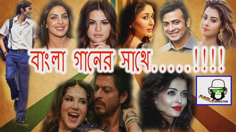 Bangla New Music Video 2018